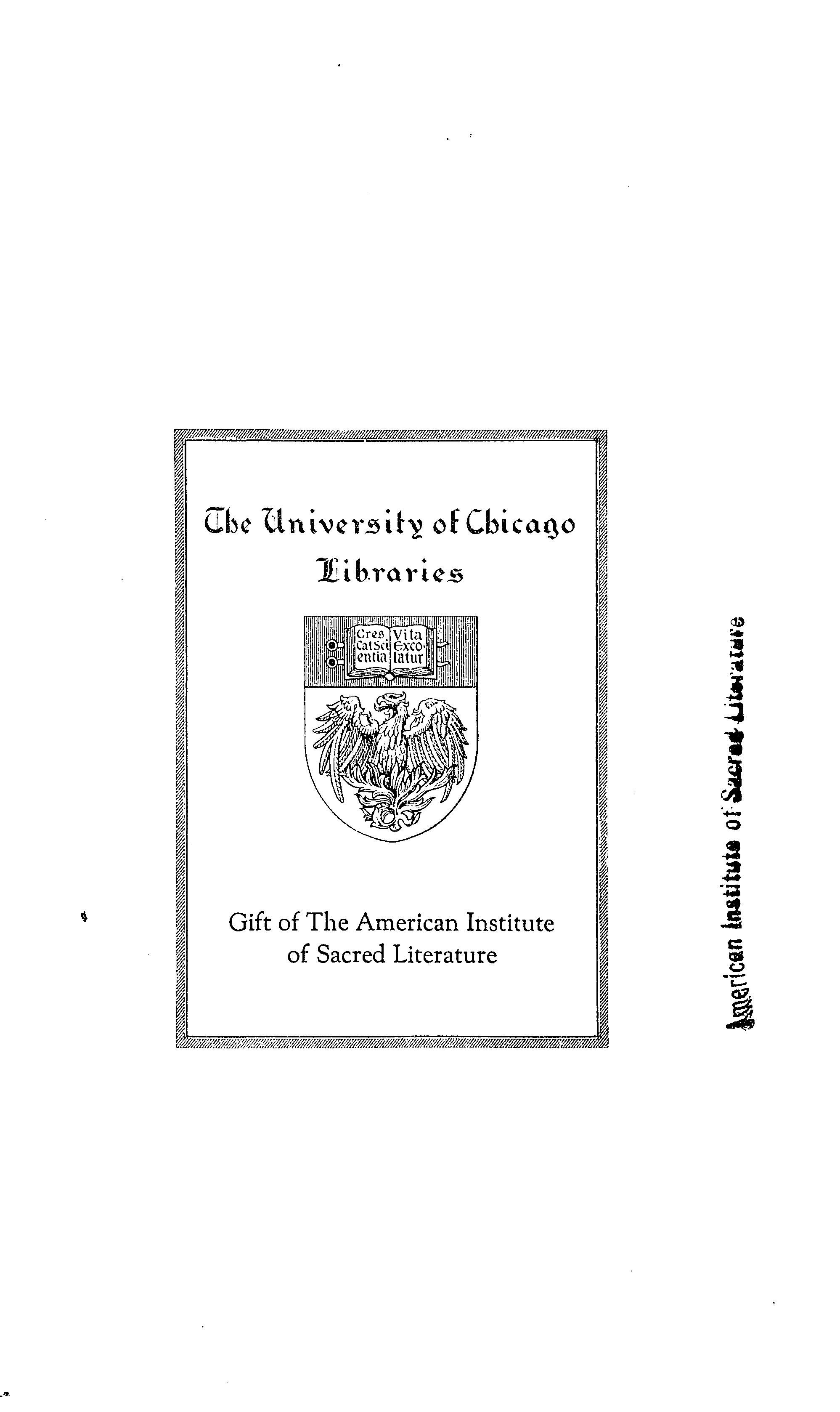 Cover of: The study of theology